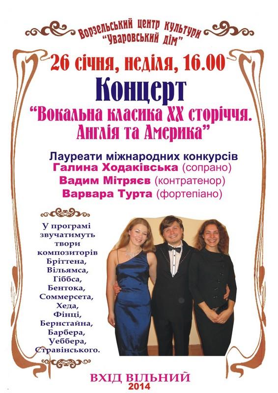 01.26_Митряев